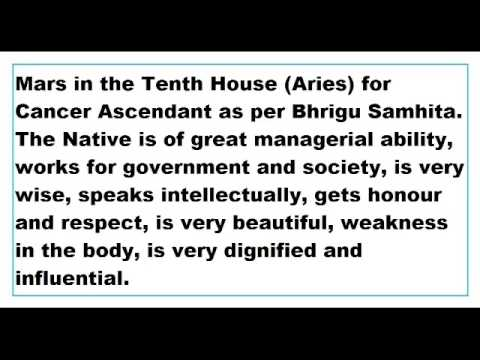 mars in 10th house for Cancer Ascendant as per Bhrigu Samhita - YouTube