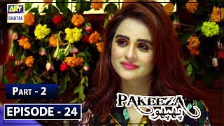 Pakeeza Phuppo Episode 24 Part 2 - 3rd Sep 2019 ARY Digital