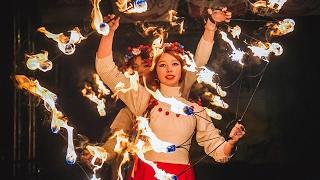 Украинское фаер-шоу на свадьбу, день рождения, праздник Киев, Ужгород, Закарпатье, Украина
