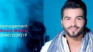 Walid Awad - Majnouni W B7ebbik 2014 / وليد عوض - مجنونة وبحبك