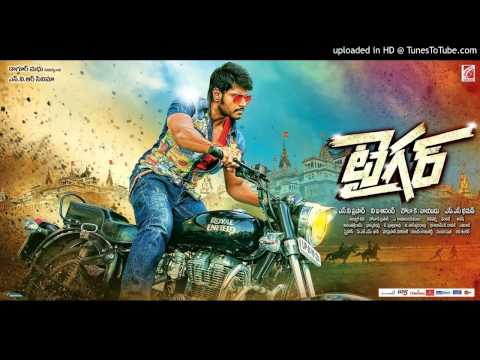 Tiger Telugu Movie BGM | S S Thaman | Sundeep Kishan