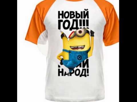 Печать на футболках надписи, логотипы, рисунки, фото