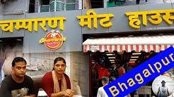 Champaran Meat House Bhagalpur   Non Veg Restaurant in Bhagalpur   Ashutosh Choudhary VLOG