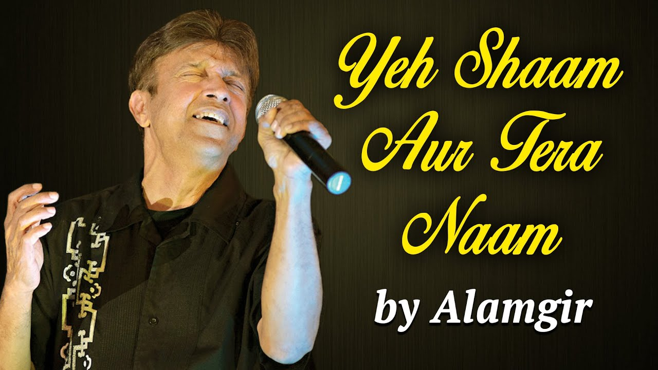Alamgir Songs | Yeh Shaam Aur Tera Naam | Hit Romantic Songs