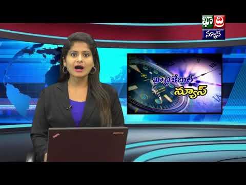 Khadri  Cable  News  09 08 18