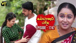 Kalyana Parisu 2 - Tamil Serial | கல்யாணபரிசு | Episode 1747 | 3 Dec 2019 | Sun TV Serial