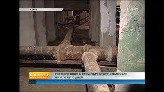 Без воды Красноярск проведет максимум девять дней
