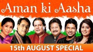 Aman Ki Aasha - Celebrating Independence Day | Full Songs | Audio Jukebox