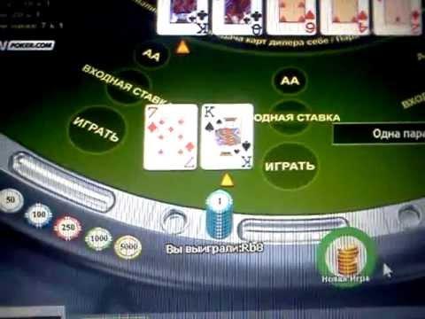 Леон казино - лохотрон играть в эротические игровые автоматы