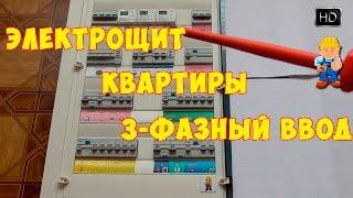 видео Защита холодильника от скачков напряжения