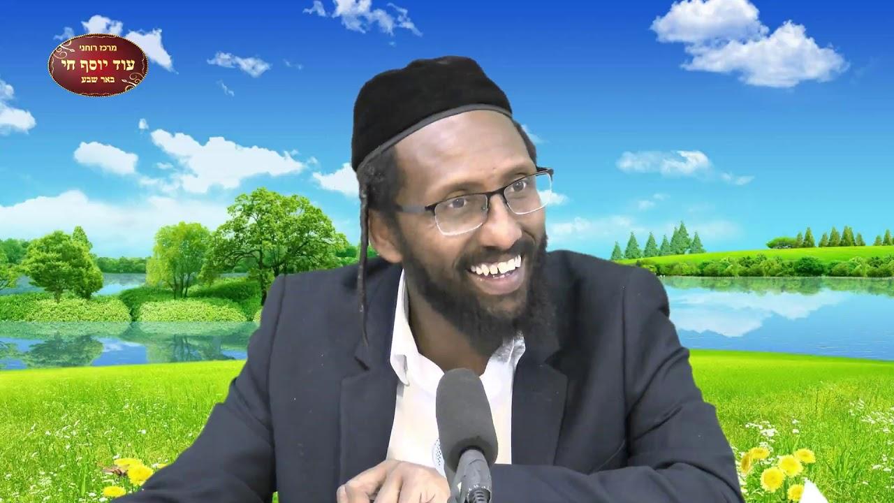 הרב ברוך גזהיי - נתיבות שלום על פרקי אבות - 5