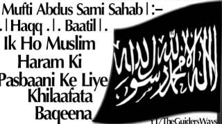 Ik Ho Muslim Haram Ki Pasbaani Ke Liye