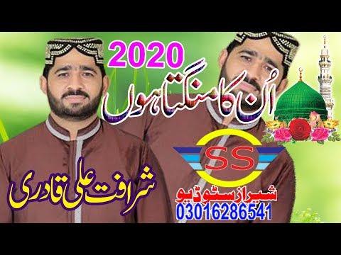 Un Ka Mangta Hoo By Sharafat Ali Qadri ! Mehfil Basti Sanpal 2019