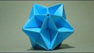 Шар из бумаги Кусудама. Модульное оригами шар.
