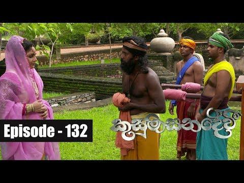 Kusumasana Devi | Episode 132 25th December 2018