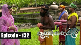 Kusumasana Devi | Episode 132 25th December 2018 Thumbnail