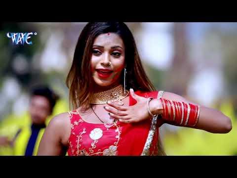 चोलिया यार के दिहलका (VIDEO SONG) - Ankush Raja का ईयार स्पेशल हीट होली - Choliya Yaar Ke Dihalka