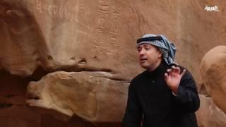رمسيس الثالث في تيماء شمال السعودية!