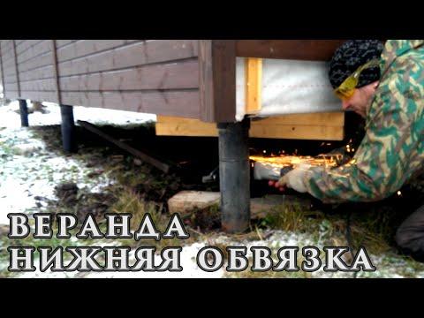 Строим веранду к дому своими руками пошагово видео