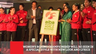 Women's Boxing Championship Will Be Seen In A Special Style With New Look And Lyrics