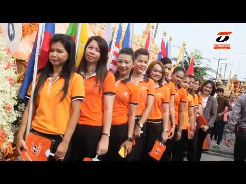 ธนาคารธนชาตแห่หมรับ2557