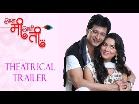 ASA MEE ASHI TEE   THEATRICAL  HD ft. Sachit Patil, Pallavi Subhash & Manasi Salvi