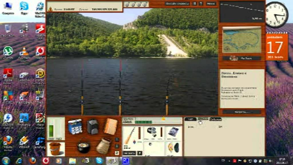 Рыбалка 3 Скачать Игру - фото 9