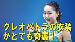 【PIW2017東京】姉貴分の安藤美姫さんから衣装を借りた樋口新葉選手のク...