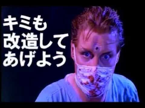デッド・ホスピタル/ゾンビ製造人体実験 [DVD] THE DEAD PIT 【予告編】20年前に封印された狂医師がゾンビ共に蘇る!地上を多い尽くす死者の群れ!