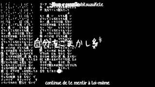 Touyu ~ Totemo Itai Itagaritai [VOSTFR]