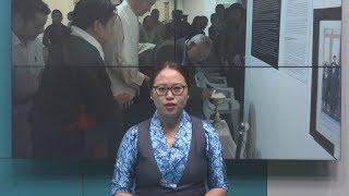 བདུན་ཕྲག་འདིའི་བོད་དོན་གསར་འགྱུར་ཕྱོགས་བསྡུས། ༢༠༡༩།༠༨།༠༩ Tibet TV- Tibet This Week Aug 9, 2019