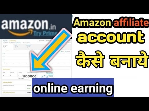 AMAZON AFFILIATE MARKETING for Beginners in 2020 (Tutorial) - Make $100 A Day thumbnail