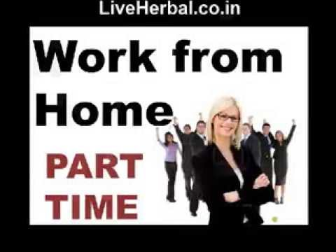 Looking for Work From Home Opportunity? Not Jobs