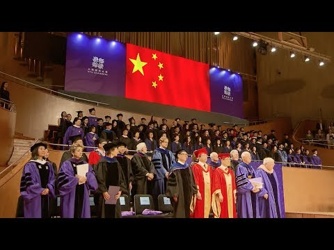 First China-U.S. Joint University NYU Shanghai Holds First Graduation Ceremony