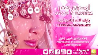 video clips tamazight souss