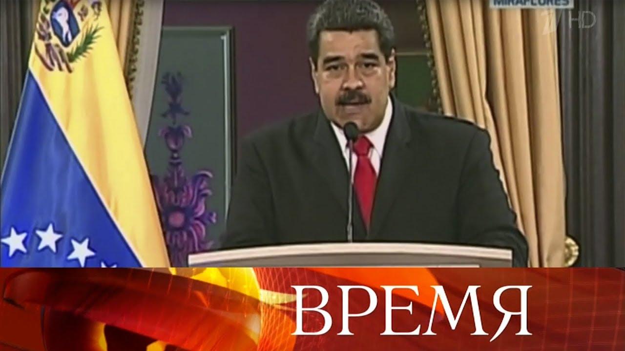 Президент Венесуэлы рассказал, кто пытался его убить на параде
