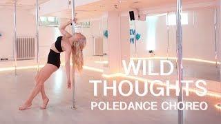 Poledance Flow 💎 (DJ Khaled, Rihanna & Bryson Tiller  - Wild Thoughts)