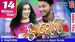 TU MORA Music Video    Full Song    Humane Sagar & Diptirekha    Amarjit , Richa    Sabitree Music