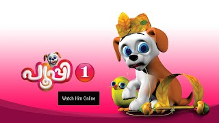 Watch Pupi full for free | English subtitles | Malayalam Cartoon Animation