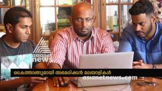 Chicago based 2 young men initiated relief fund for Kerala through social media