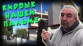 КРИТ отель ФАРОС Обычный день в январе