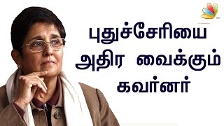 Kiran Bedi shows her strict side to Puducherry Government Officials | Latest Tamil News