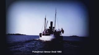 Tillbakablick på Åmål vid Vänern  från 1975.WH.mp4