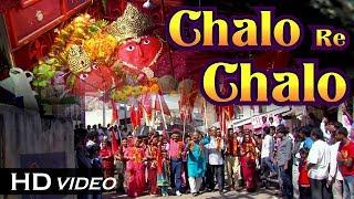 Chalo Re Chalo | VIDEO Song | Narendra Chanchal | Jai Hinglaj Maa Movie Song | Rajasthani Film Song