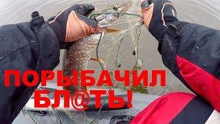 ПОРЫБАЧИЛ БЛ ТЬ Со спиннингом на Лесном Озере ЛОВЛЯ ЩУКИ ОСЕНЬЮ Рыбалка на джиг
