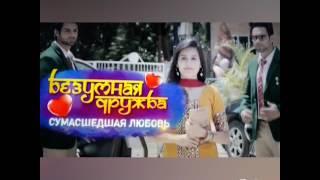 Новый индийский сериал на zee tv. в 18:30