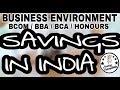 Savings(Part-1)||Business Environment||BCOM/BBA/BCA/HONOURS||Anurag Conceptuals
