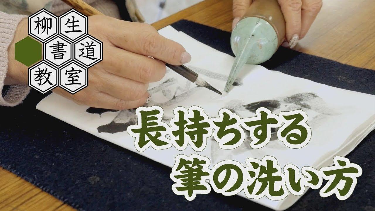 習字 オンライン 日本