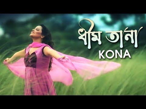 Download Dheem Tana   Kona (Official video HD)