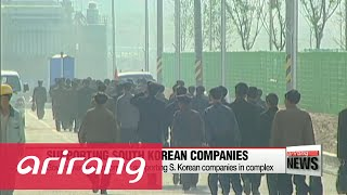 EARLY EDITION 18:00 S. Korea suspends all operations at inter-Korean Kaesong Industrial Complex